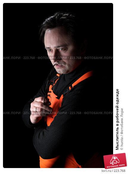 Мыслитель в рабочей одежде, фото № 223768, снято 13 декабря 2007 г. (c) hunta / Фотобанк Лори