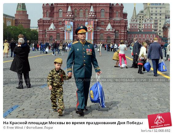 На Красной площади Москвы во время празднования Дня Победы (2019 год). Редакционное фото, фотограф Free Wind / Фотобанк Лори