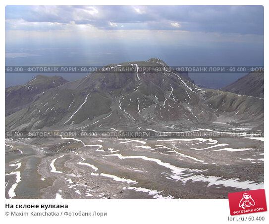 На склоне вулкана, фото № 60400, снято 11 июня 2007 г. (c) Maxim Kamchatka / Фотобанк Лори