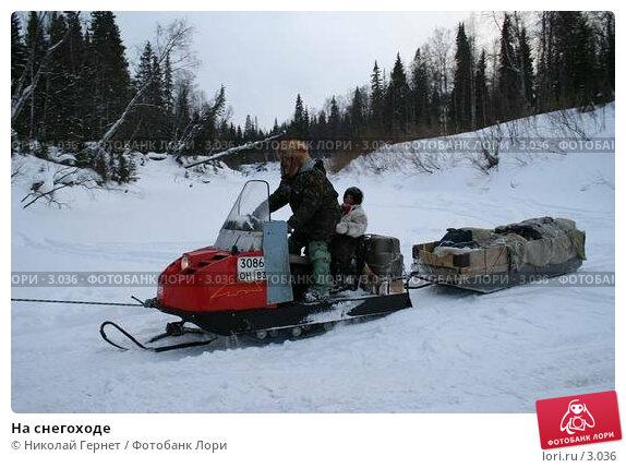 На снегоходе, фото № 3036, снято 23 марта 2006 г. (c) Николай Гернет / Фотобанк Лори