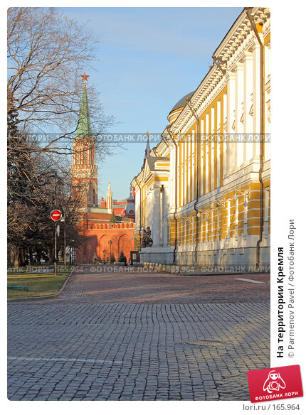 На территории Кремля, фото № 165964, снято 23 декабря 2007 г. (c) Parmenov Pavel / Фотобанк Лори
