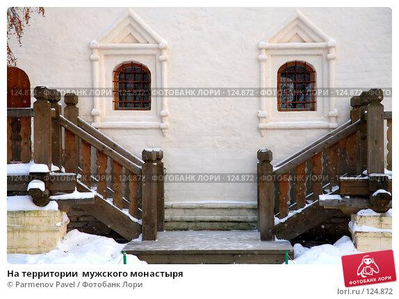 На территории  мужского монастыря, фото № 124872, снято 18 ноября 2007 г. (c) Parmenov Pavel / Фотобанк Лори