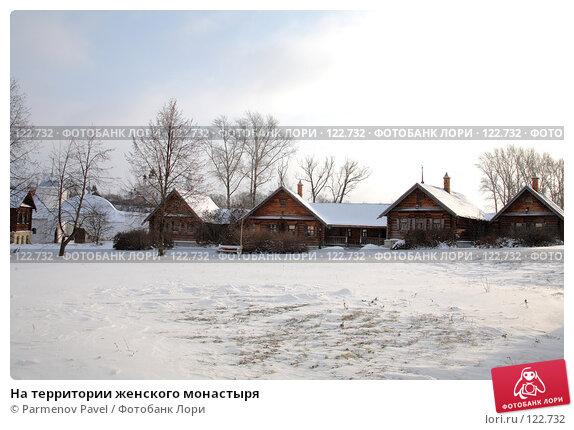 На территории женского монастыря, фото № 122732, снято 18 ноября 2007 г. (c) Parmenov Pavel / Фотобанк Лори