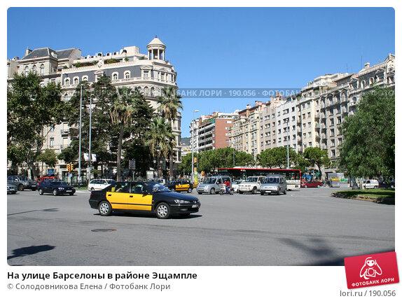 Купить «На улице Барселоны в районе Эщампле», фото № 190056, снято 19 сентября 2005 г. (c) Солодовникова Елена / Фотобанк Лори