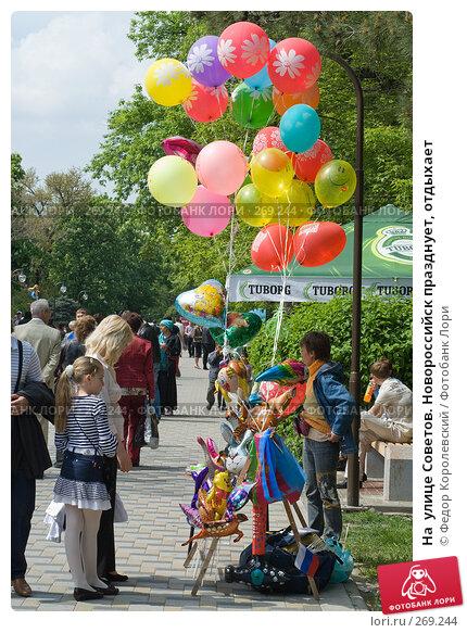На  улице Советов. Новороссийск празднует, отдыхает, фото № 269244, снято 1 мая 2008 г. (c) Федор Королевский / Фотобанк Лори