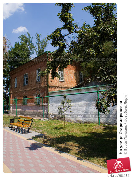 На улице Старочеркасска, фото № 98184, снято 28 июля 2007 г. (c) Борис Панасюк / Фотобанк Лори