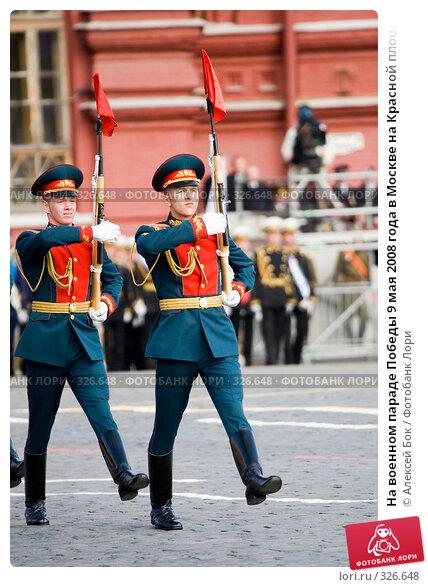На военном параде Победы 9 мая 2008 года в Москве на Красной площади. Линейные., эксклюзивное фото № 326648, снято 9 мая 2008 г. (c) Алексей Бок / Фотобанк Лори