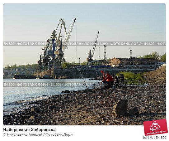 Набережная Хабаровска, фото № 54800, снято 19 мая 2007 г. (c) Николаенко Алексей / Фотобанк Лори