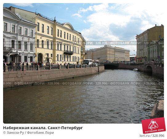 Набережная канала. Санкт-Петербург, фото № 328996, снято 14 июня 2008 г. (c) Заноза-Ру / Фотобанк Лори