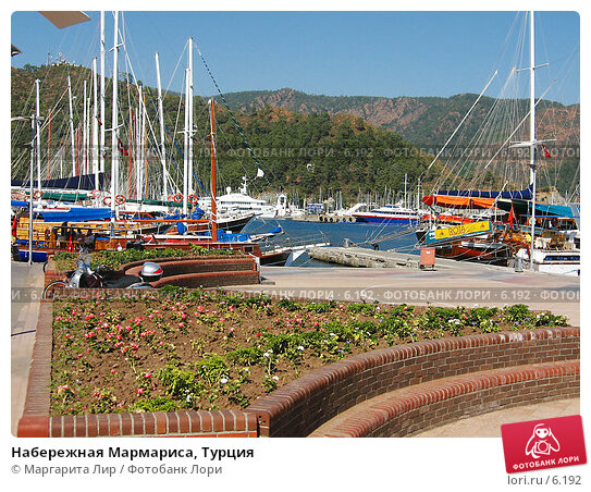 Набережная Мармариса, Турция, фото № 6192, снято 7 июля 2006 г. (c) Маргарита Лир / Фотобанк Лори