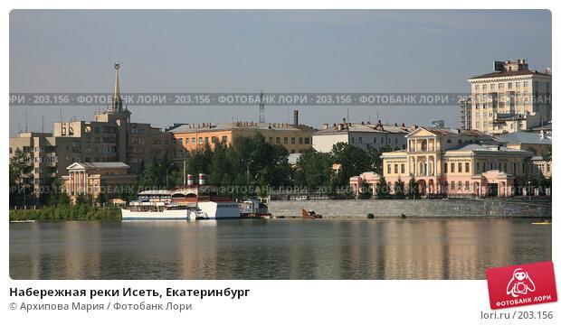 Набережная реки Исеть, Екатеринбург, фото № 203156, снято 6 августа 2007 г. (c) Архипова Мария / Фотобанк Лори