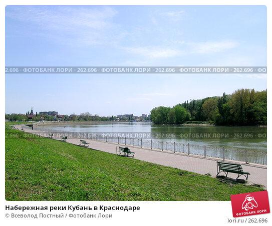 Набережная реки Кубань в Краснодаре, фото № 262696, снято 22 апреля 2008 г. (c) Всеволод Постный / Фотобанк Лори