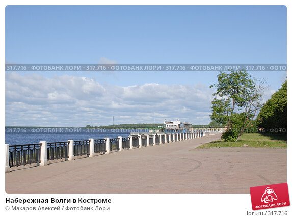 Набережная Волги в Костроме, фото № 317716, снято 8 июня 2008 г. (c) Макаров Алексей / Фотобанк Лори