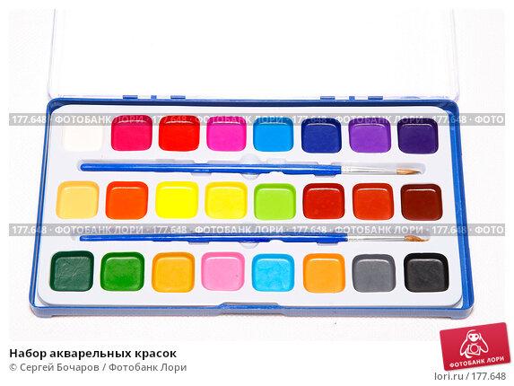Набор акварельных красок, фото № 177648, снято 14 января 2008 г. (c) Сергей Бочаров / Фотобанк Лори