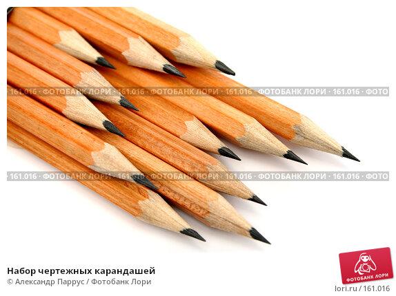 Набор чертежных карандашей, фото № 161016, снято 9 октября 2006 г. (c) Александр Паррус / Фотобанк Лори