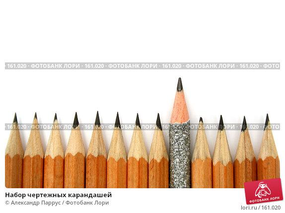 Набор чертежных карандашей, фото № 161020, снято 9 октября 2006 г. (c) Александр Паррус / Фотобанк Лори