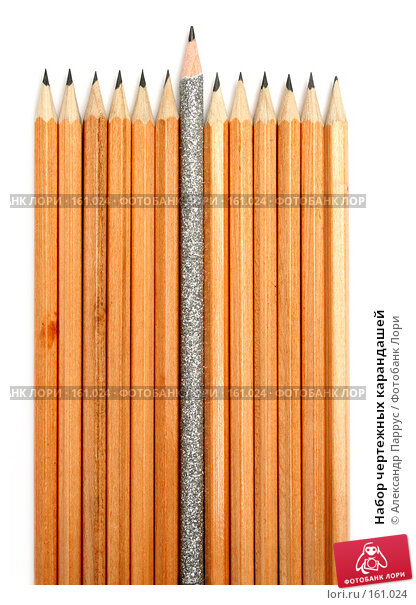Набор чертежных карандашей, фото № 161024, снято 9 октября 2006 г. (c) Александр Паррус / Фотобанк Лори