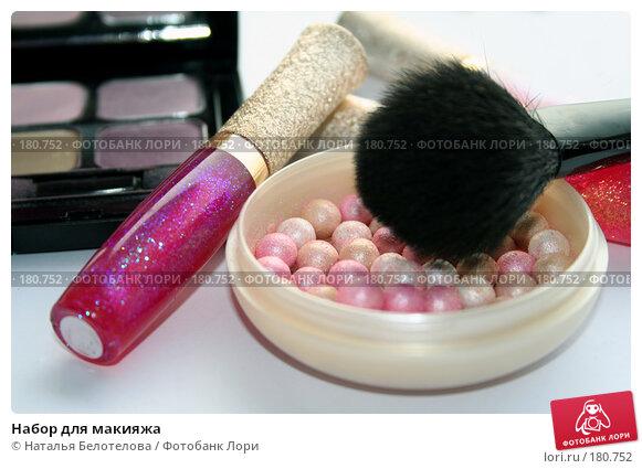 Набор для макияжа, фото № 180752, снято 28 сентября 2007 г. (c) Наталья Белотелова / Фотобанк Лори