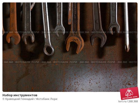 Набор инструментов, фото № 268368, снято 8 октября 2005 г. (c) Кравецкий Геннадий / Фотобанк Лори