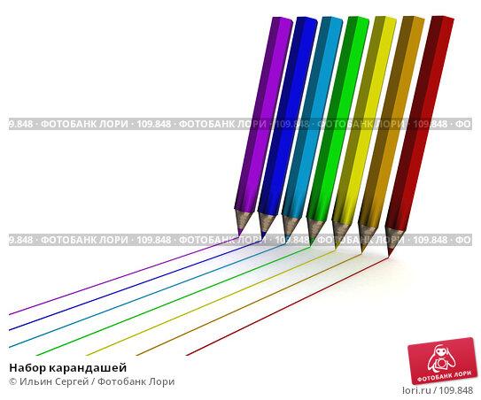 Купить «Набор карандашей», иллюстрация № 109848 (c) Ильин Сергей / Фотобанк Лори