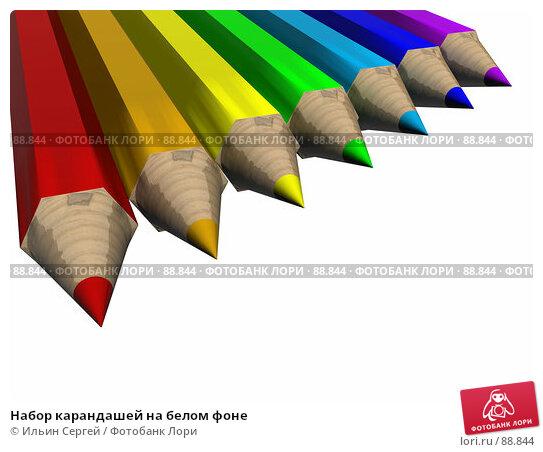 Набор карандашей на белом фоне, иллюстрация № 88844 (c) Ильин Сергей / Фотобанк Лори