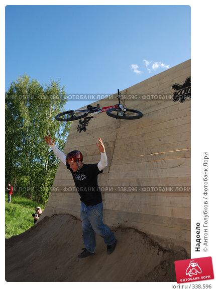 Купить «Надоело», фото № 338596, снято 8 июня 2008 г. (c) Антон Голубков / Фотобанк Лори