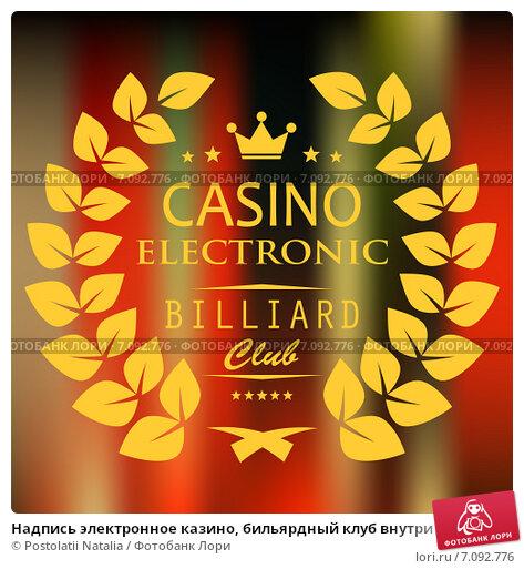 Laurus casino the casino perth
