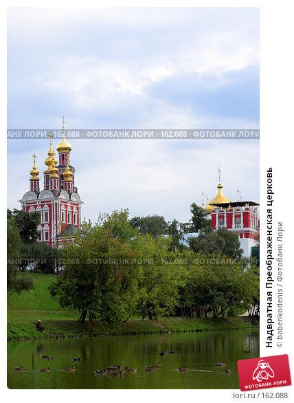 Надвратная Преображенская церковь, фото № 162088, снято 11 февраля 2005 г. (c) Бабенко Денис Юрьевич / Фотобанк Лори