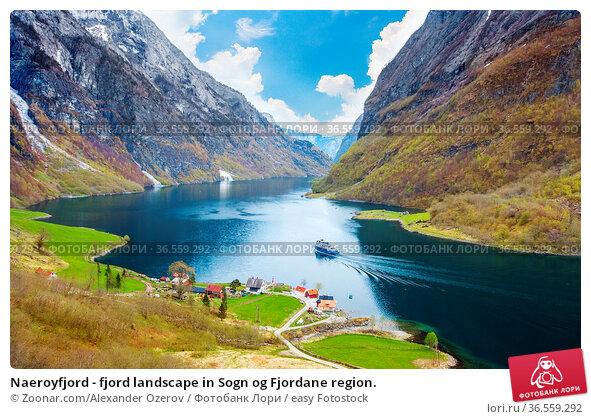 Naeroyfjord - fjord landscape in Sogn og Fjordane region. Стоковое фото, фотограф Zoonar.com/Alexander Ozerov / easy Fotostock / Фотобанк Лори