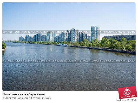 Нагатинская набережная, фото № 271716, снято 3 мая 2008 г. (c) Алексей Баранов / Фотобанк Лори