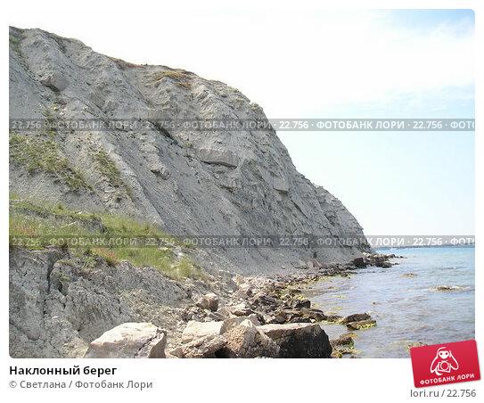 Наклонный берег, фото № 22756, снято 21 июня 2006 г. (c) Светлана / Фотобанк Лори