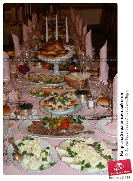 Купить «Накрытый праздничный стол», эксклюзивное фото № 6156, снято 1 апреля 2006 г. (c) Ирина Терентьева / Фотобанк Лори