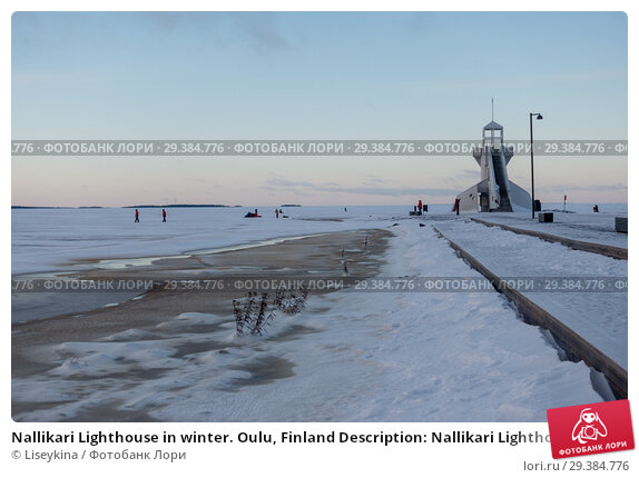 Купить «Nallikari Lighthouse in winter. Oulu, Finland Description: Nallikari Lighthouse in winter. Oulu, Finland», фото № 29384776, снято 19 января 2016 г. (c) Liseykina / Фотобанк Лори