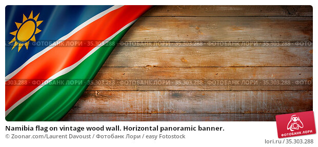 Namibia flag on vintage wood wall. Horizontal panoramic banner. Стоковое фото, фотограф Zoonar.com/Laurent Davoust / easy Fotostock / Фотобанк Лори