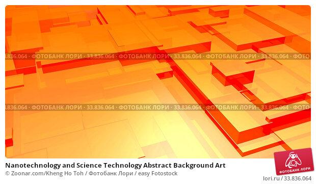 Купить «Nanotechnology and Science Technology Abstract Background Art», фото № 33836064, снято 30 мая 2020 г. (c) easy Fotostock / Фотобанк Лори