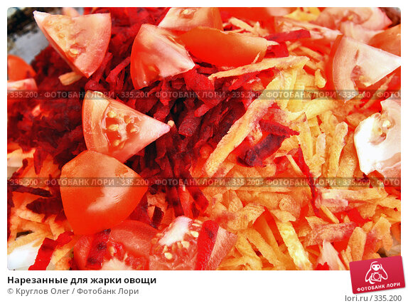 Нарезанные для жарки овощи, фото № 335200, снято 8 июня 2008 г. (c) Круглов Олег / Фотобанк Лори