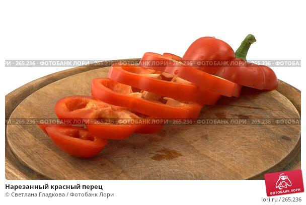 Нарезанный красный перец, фото № 265236, снято 3 января 2008 г. (c) Cветлана Гладкова / Фотобанк Лори