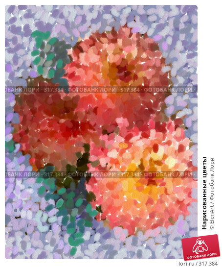Нарисованные цветы, иллюстрация № 317384 (c) ElenArt / Фотобанк Лори