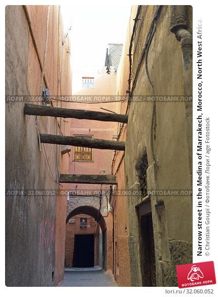 Narrow street in the Medina of Marrakech, Morocco, North West Africa. Стоковое фото, фотограф Christian Goupi / age Fotostock / Фотобанк Лори