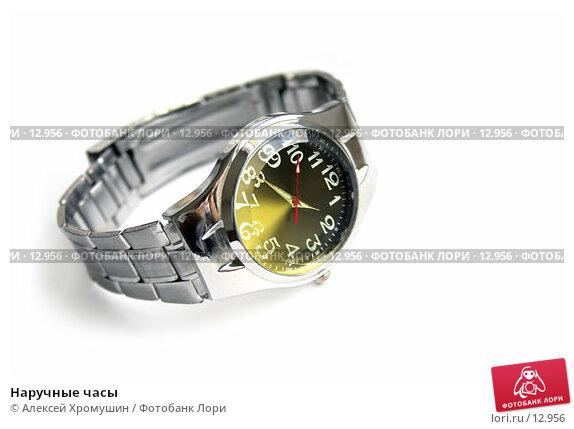 Наручные часы, фото № 12956, снято 29 октября 2006 г. (c) Алексей Хромушин / Фотобанк Лори