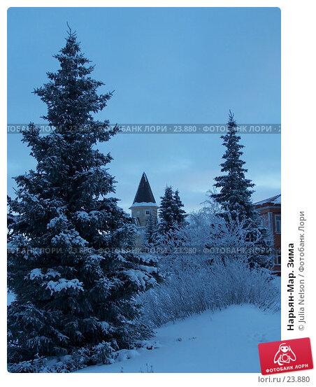 Нарьян-Мар. Зима, фото № 23880, снято 16 ноября 2006 г. (c) Julia Nelson / Фотобанк Лори