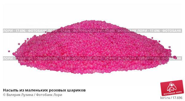 Насыпь из маленьких розовых шариков, фото № 17696, снято 3 ноября 2006 г. (c) Валерия Потапова / Фотобанк Лори