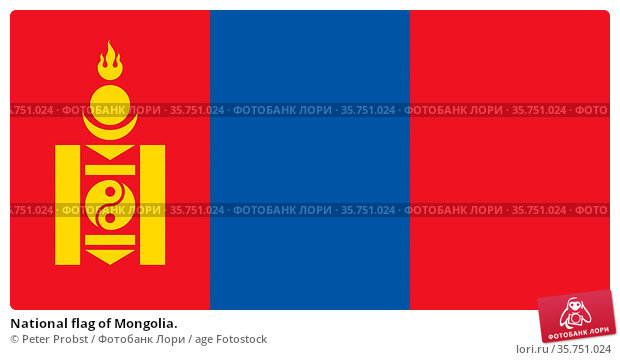 National flag of Mongolia. (2018 год). Редакционное фото, фотограф Peter Probst / age Fotostock / Фотобанк Лори