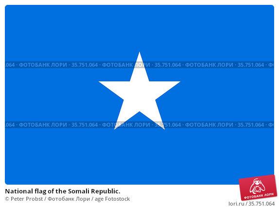 National flag of the Somali Republic. (2019 год). Редакционное фото, фотограф Peter Probst / age Fotostock / Фотобанк Лори