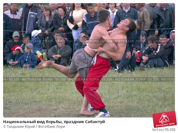 Национальный вид борьбы, праздник Сабантуй, фото № 55320, снято 20 января 2017 г. (c) Талдыкин Юрий / Фотобанк Лори