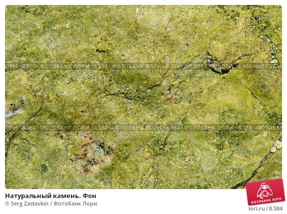 Натуральный камень. Фон, фото № 8584, снято 15 августа 2006 г. (c) Serg Zastavkin / Фотобанк Лори