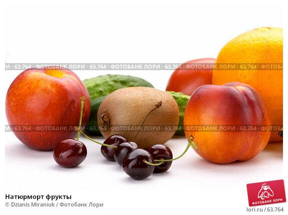 Натюрморт фрукты, фото № 63764, снято 17 июля 2007 г. (c) Dzianis Miraniuk / Фотобанк Лори