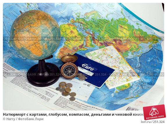 Натюрморт с картами, глобусом, компасом, деньгами и чековой книжкой в евро, фото № 251324, снято 29 мая 2017 г. (c) Harry / Фотобанк Лори