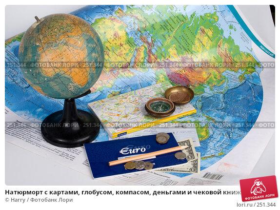 Натюрморт с картами, глобусом, компасом, деньгами и чековой книжкой в евро, фото № 251344, снято 28 июня 2017 г. (c) Harry / Фотобанк Лори