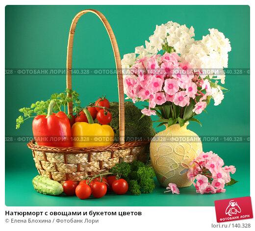 Натюрморт с овощами и букетом цветов, фото № 140328, снято 26 июля 2007 г. (c) Елена Блохина / Фотобанк Лори